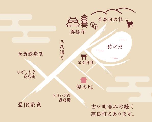 倭のはマップ