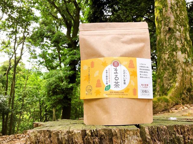 善まる茶1ヶ月分(30包入り)