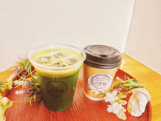 行基茶(アイス・ホット)